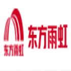 徐州卧牛山新型防水材料有限公司