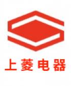 上菱智能电器有限公司