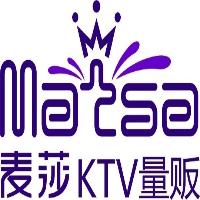麦莎娱乐KTV