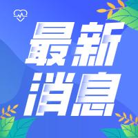 江苏省乡土人才大师工作室申报工作启动